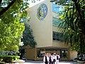 Escuela superior de medicina.jpg