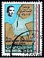 Estampilla del Mapa de Jordania 1921 - 1964.jpg
