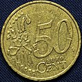 Euro 50 cent common face (New Design) (5128333845).jpg