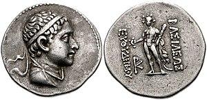 Euthydemus II - Euthydemos II (185-180 BCE).