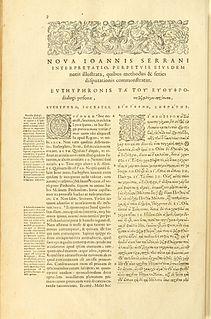 <i>Euthyphro</i> book