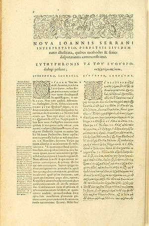 Euthyphro - Henri Estienne's 1578 edition of Euthyphro, parallel Latin and Greek text.