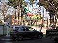Ex embassy US tehran.jpg