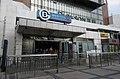 Exit A of Fuxingmen Station (20180715164642).jpg