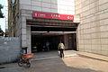 Exit C, Dashadi Station, Guangzhou Metro.JPG