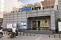 Exit D1 of Jiaomen East Station (20210220152405).jpg