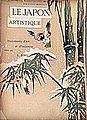 Exposition Clemenceau, le Tigre et l'Asie (MNAA-Guimet, Paris) (14065385801).jpg