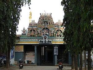 Kachchaleswarar Temple - Facade of the temple
