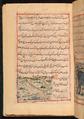 Faraḥ nāmah 033.png