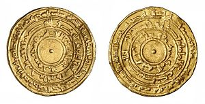 Gold dinar - Dinar issued during the reign of the Fatimid emir Al-Mu'izz li-Din Allah in Mansuriyah in 344 AH (955 AD)