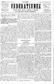 Federațiunea 1870-01-14, nr. 6.pdf
