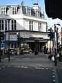 Finchley Road Underground Station, Finchley Road NW6 - geograph.org.uk - 2101790.jpg