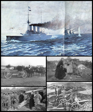 First Balkan War Photobox.png