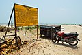 Fishing Regulation Notice - West Bengal Fisheries Department - Digha Mohana Beach - East Midnapore 2015-05-02 9336.JPG