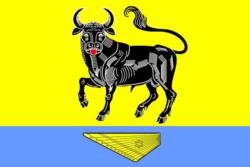 Каталог организаций г.Волосово и Волосовского района Ленинградской области