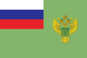Flag of the Federal Forestry Agency (Rosleskhoz) of Russia.png
