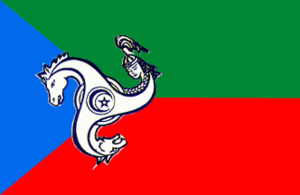 Flag of the Kumukh people.png