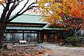 Former Itaya Residence01s3.jpg