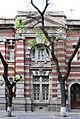 Former Yokohama Specie Bank in Beijing 01 2011-04.JPG