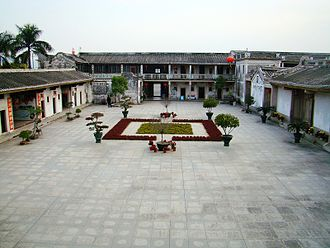 Chenghai District - Former residence of Chen Cihong