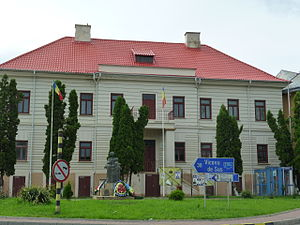 Siret - Former Siret town hall