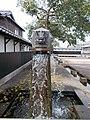 Fountain in Seseragi Park, Jojima 01.jpg