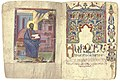 Four gospels, in Armenian, illuminated manuscript on paper, Iran.jpg
