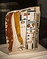Fragment of relief - Pharaoh exhibit - Cleveland Museum of Art (27943131892).jpg