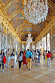 France-000370 - Hall of Mirrors (14828292302).jpg