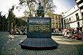 Francisco Primo de Verdad (3186701123).jpg