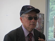 Frank Hsia-San Shu, the Fellow of Academia Sinica.JPG