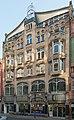Frankfurt Stiftstraße 8-10.20130305.jpg