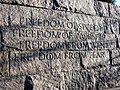 Franklin Delano Roosevelt Memorial Four Freedoms.JPG