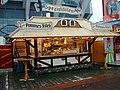 Freimarkt Bremen 69.JPG