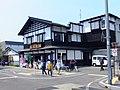 Fushimiya in Kakunodate 20180428.jpg