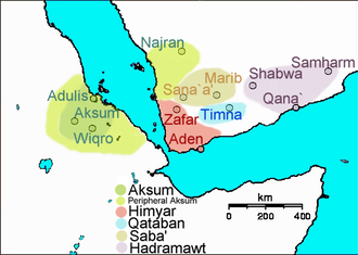 GDRT - The Horn of Africa and South Arabia at the end of GDRT's reign, after the loss of Zafar.