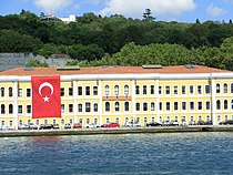 GalatasarayUniversity2012.jpg