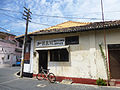 Galle-Betting Office.jpg