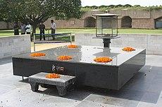 Raj Ghat: Gandhi's Memorial in Delhi.
