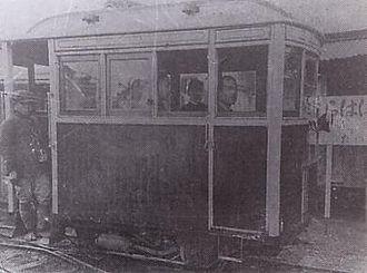Sotobō Line - A former handcar converted with a petrol engine at Ohara