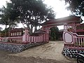 Gate Junior High School 1 Pule - panoramio.jpg