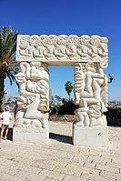 Gate of Faith in Tel Aviv.jpg