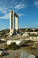 Gate of Temple of Apollo, Palatia, Naxos Town, 530 BC, 144170.jpg