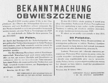 An announcement of fifty Poles tried and sentenced to death by a Standgericht in retaliation for the assassination of one German policeman, 1944 German announcement General Government Poland 1944.jpg