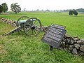 Gettysburg PA bronze 6-pdr CSA.jpg