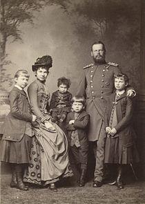 Gisela Austria Leopold Bayern children.jpg