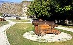 Gjirokastër castle Albania 2018 7.jpg