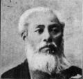 Goeku Chōjō.PNG