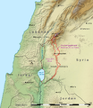 Golan Heights relief v2.png
