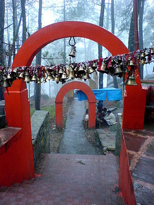 Chitai - Golu Devta Temple, near Almora
